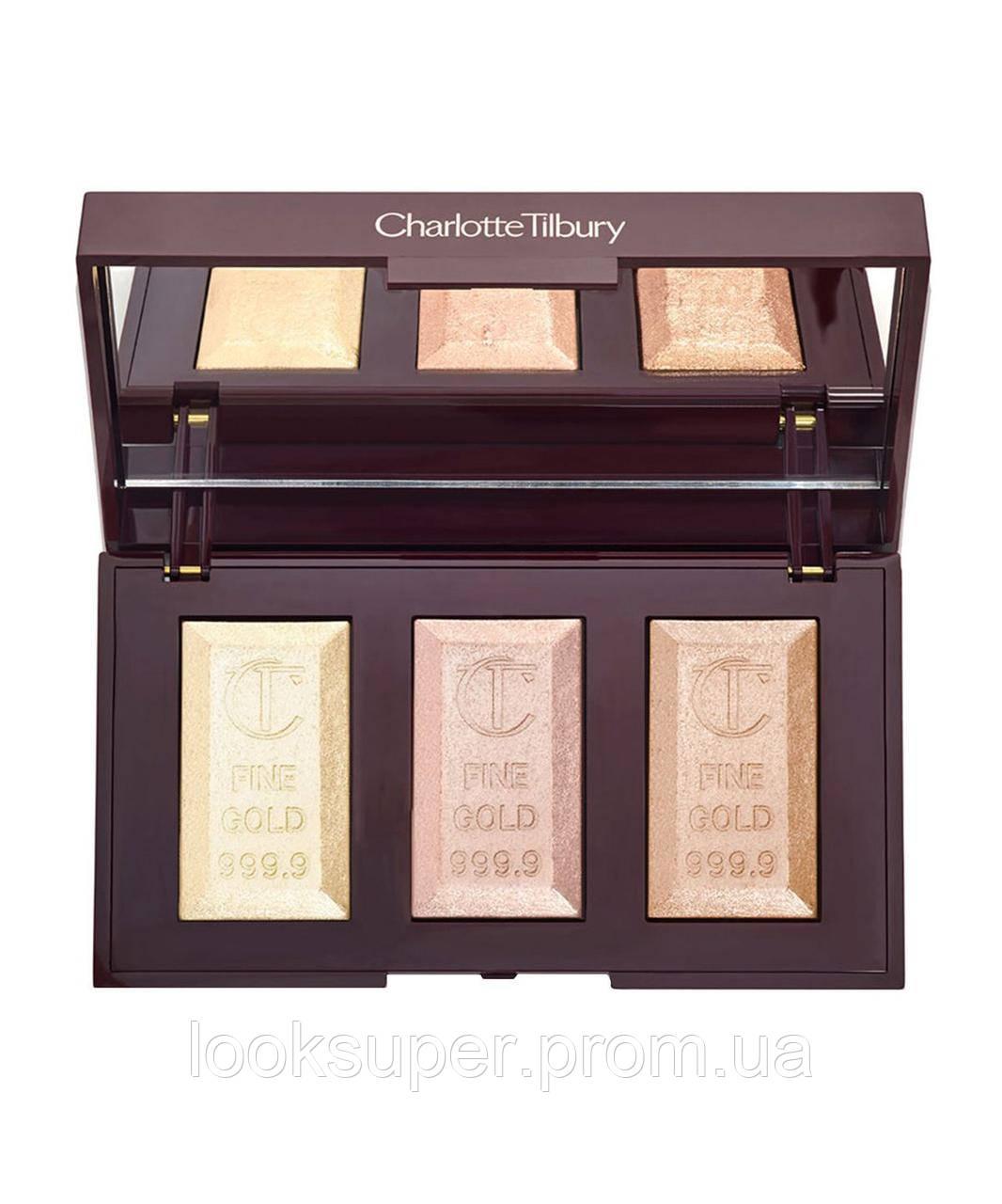 Палетка хайлайтеров Charlotte Tilbury Bar of Gold Palette (3 x 2.5g )