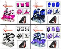 Комплекты: ролики+защита+шлем