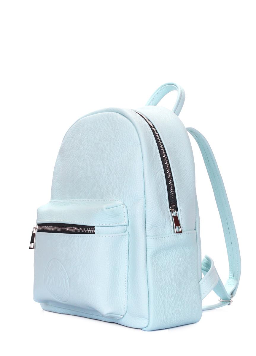 b9b79969b4bb Голубой кожаный рюкзак Poolparty XS Backpack Baby Blue
