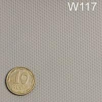 Термовинил HORN (светло-серый W117) для обтяжки торпеды, фото 1