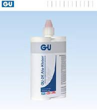 Клей двухкомпонентный ALU - 550 g (аналог Cosmofen Duo)