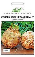 Семена сельдерея Диамант 0,03 г
