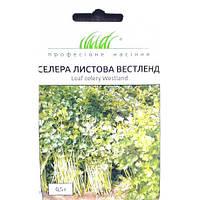 Семена сельдерея листового Вестленд 0,5 г