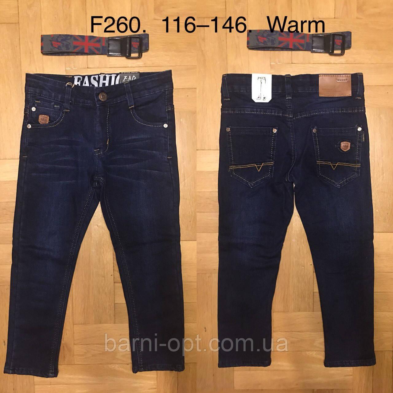 Джинсовые брюки утепленные для мальчиков оптом, F&D , 116,,  рр