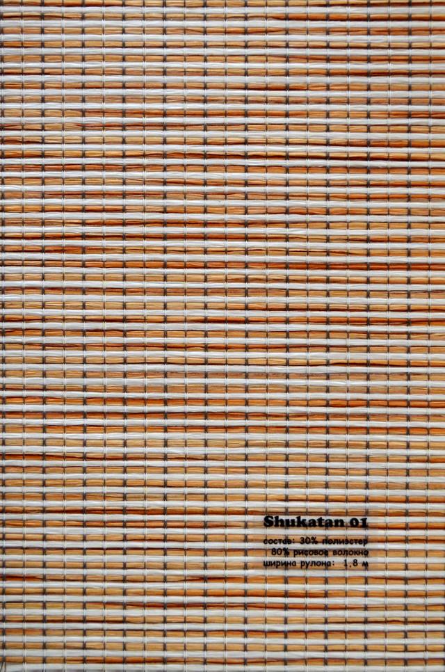 Shukatan 01