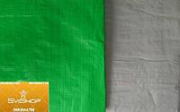 Тент 5х6 тарпаулин ПВХ покрытие 100м/г, серый,зелёный