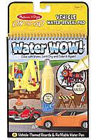 """Волшебная водная раскраска Melissa & Doug """"Транспорт"""""""