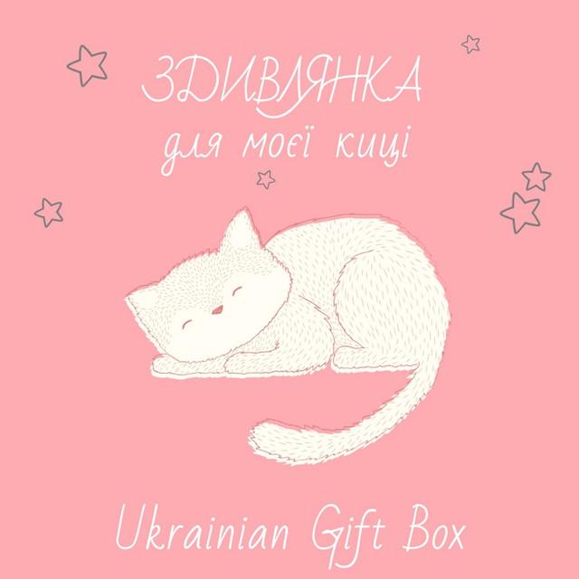 Подарок на День Валентина. Подарок на 14 февраля. Подарок девушке