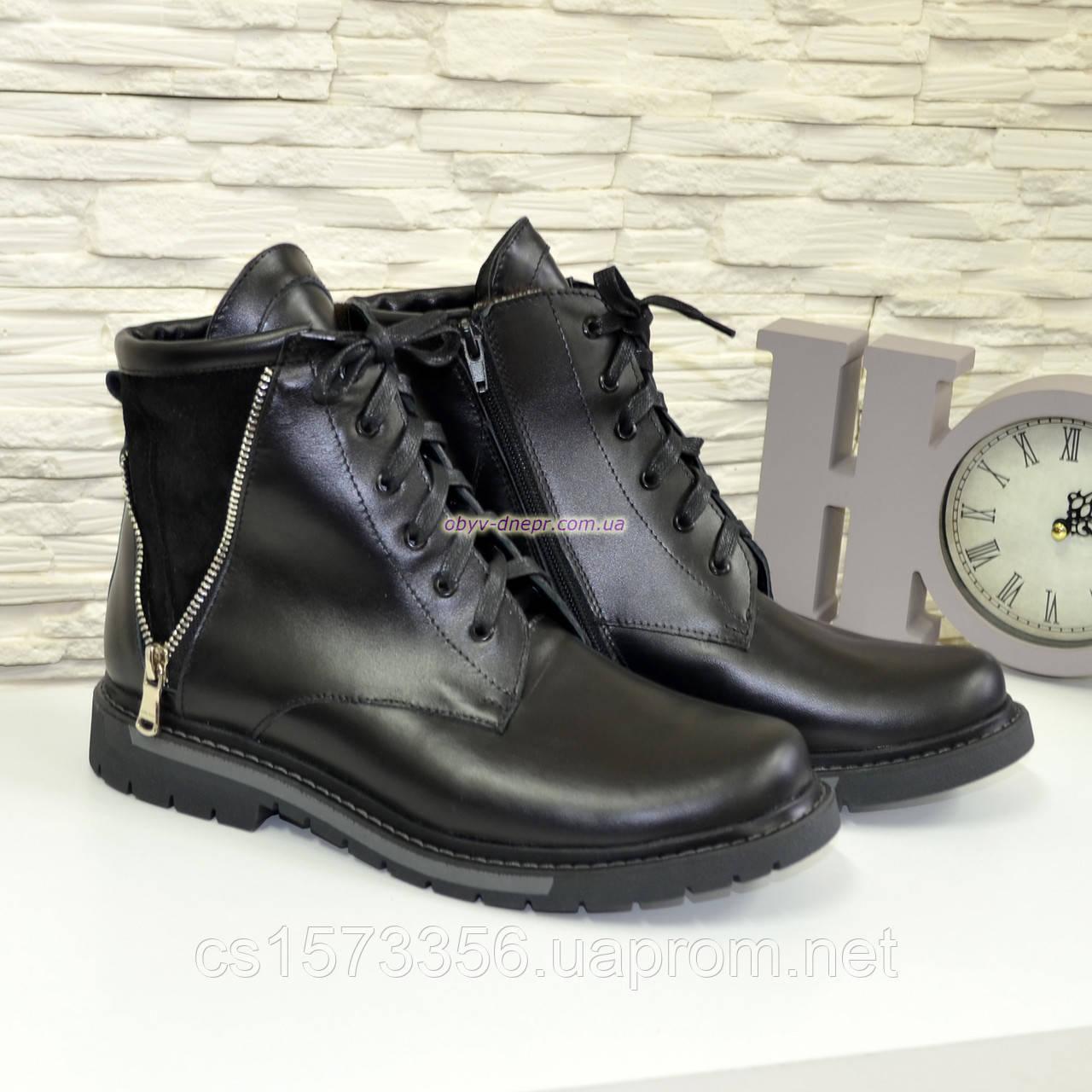 Ботинки мужские на утолщенной тракторной подошве, натуральная кожа и замша.