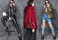 Знаете где купить модную демисезонную куртку? Наши новые модели уже ждут Вас)