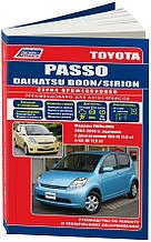 TOYOTA PASSO  DAIHATSU BOON / SIRION  Модели 2WD&4WD 2004-2010 гг.  Руководство по ремонту и обслуживанию