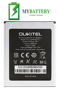 Оригинальный аккумулятор АКБ (Батарея) для Oukitel C4 2000 mAh 3.8V