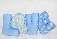 Интерьерная подушка Буква, ручная работа. Для любимой.