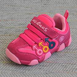 Кроссики на маленькую девочку размер 21 22 23