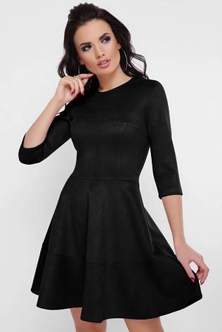 0651c59d86f Коктейльное платье выше колен из экозамши с юбкой в складки