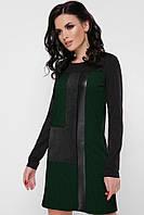 """Стильное комбинированное прямое платье выше колен со вставками, длинный рукав """"Sandra"""" черное с зеленым"""