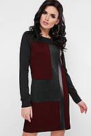 """Модное демисезонное прямое платье выше колен со вставками, длинный рукав """"Sandra"""" черное с бордовым"""