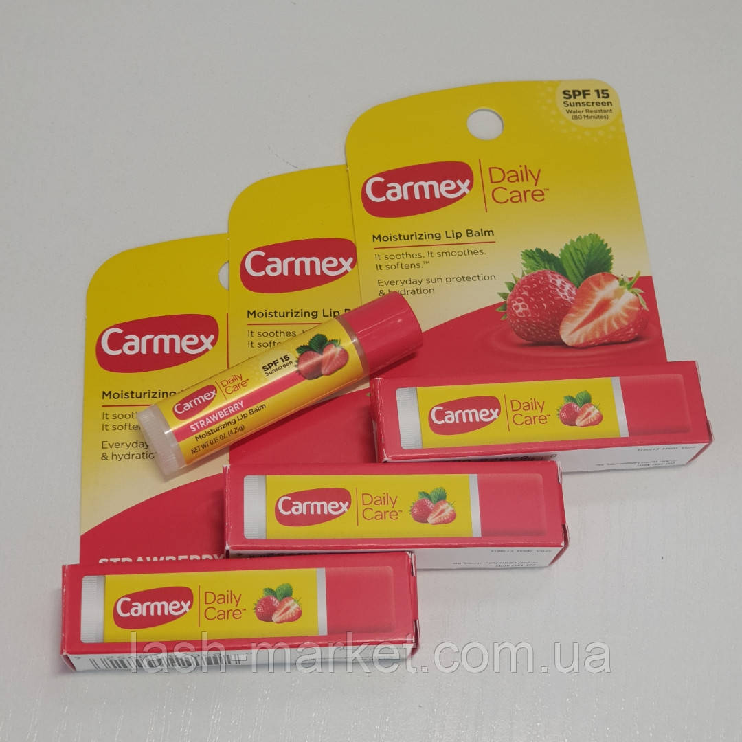 Бальзам для губ Carmex  (4,25g)