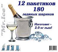 """Пакетики для льда """"Мистер Айс"""". 12 пластинок. 180 шариков"""