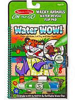 """Волшебная водная раскраска Melissa & Doug """"Веселые животные"""""""