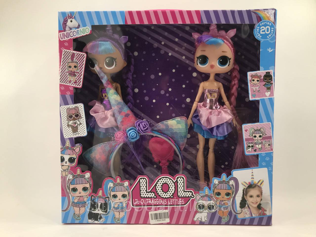 L.O.L LiL Otrageous Littels две куклы Лол с волосами
