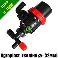 Фильтр опрыскивателя универсальный (колено 32 мм) Agroplast   224217   AP17FU_32 AGROPLAST