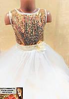 Бальное пышное платье на утренник и праздник на  5, 6, 7 лет золото