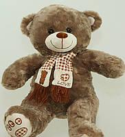 Мягкая игрушка плюшевый Мишка 95 см практический и универсальный подарок девушке на любой праздник