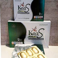 Код S - ОТЗЫВЫ и ОПИСАНИЕ  Код С  Code s - capsules for fast and healthy weight loss