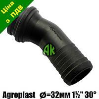 """Колено всасывающего фильтра 32/30 1 1/2"""" Agroplast   220844   AP15K32/30 AGROPLAST"""