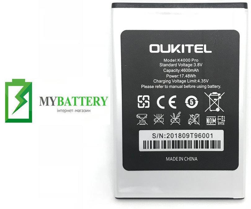 Оригинальный аккумулятор АКБ (Батарея) для Oukitel K4000 Pro 4600 mAh 3.8V