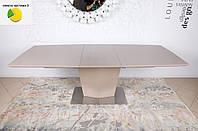 Michigan (Мичиган) стол раскладной 180-230 см керамика мокко, фото 1