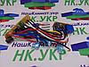 Плата управления для аккумуляторного пылесоса Zelmer VC1200.045 00759256