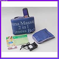 Пояс-массажер для похудения Sauna Massager 2 in 1 fitness Belt
