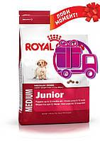 Корм Royal Canin Medium Junior Роял Канін Медіум Юніор для цуценят середніх порід 15кг