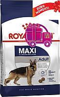 Корм Royal Canin Maxi Adult Роял Канін Максі Едалт дорослих великих порід 15 кг