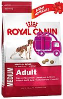 Корм Royal Canin Medium Adult Роял Канін Медіум Едалт для дорослих собак середніх порід 15кг