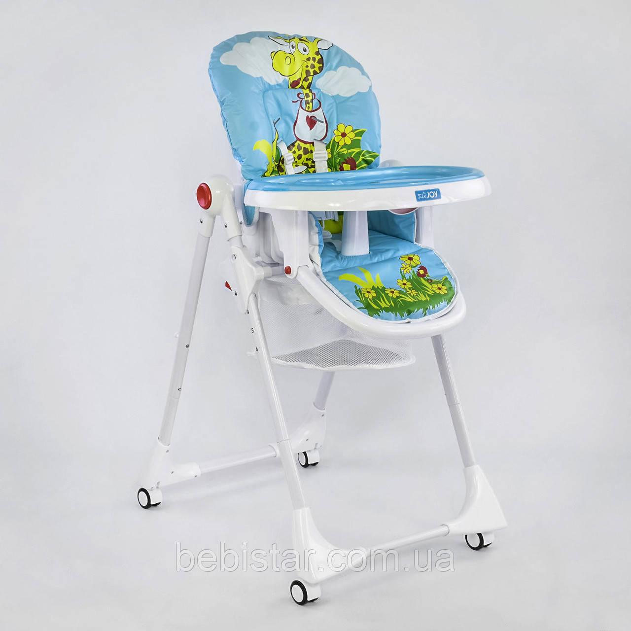 Детский стульчик для кормления JOY Жираф цвет голубой