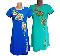 Яскраво синя вишита жіноча сукня із квітковим орнаментом та вільним кроєм «Соняшник», фото 1