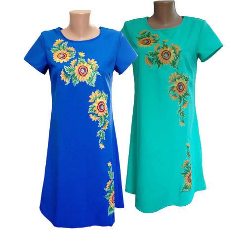 19efd78845de7a Яскраво синя вишита жіноча сукня із квітковим орнаментом та вільним кроєм  «Соняшник» купити недорого в інтернет-магазині ❰❰НОКО❱❱