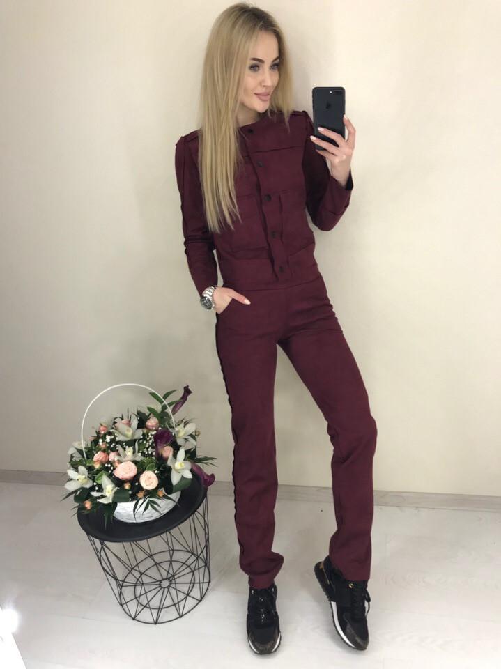 382ad213df2 Брючный женский замшевый костюм - купить по лучшей цене в Одессе от ...