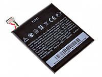 Акумулятор BJ83100/BJ40100 для HTC G23, S720e One X, S728e One X+, Z320e One S, Z520e One 1650 мАг