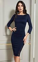 Вечернее платье синего цвета с гипюровыми вставками. Модель 20446. Размеры 42-46