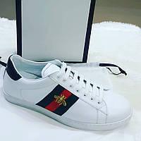 Кеды Gucc1 белые кожаные