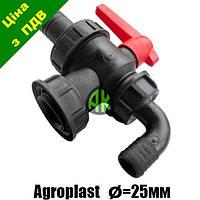 Кран шаровой трехходовой с гайкой 25 мм Agroplast | 221742 | AP25ZKF_25 AGROPLAST