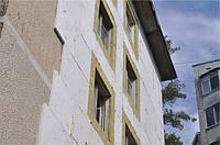 Утепление фасада квартир