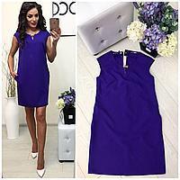 Платье нарядное (747/2) ультрафиолет