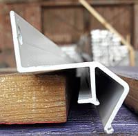 Профиль алюминиевый для парящих потолков без вставки