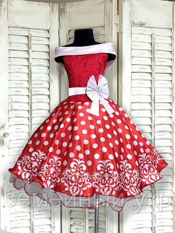 Шикарное детское нарядное платье в горошек , фото 2