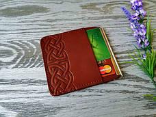 Зажим для денег светло-коричневый кельтский узел, фото 3